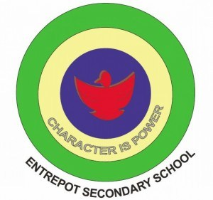 cropped-schools-crest-300×281